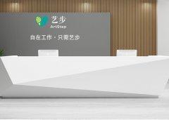艺步加入中国民办教育协会,将带来更规范、更专业的服务